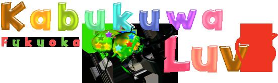 Fukuoka Kabukuwa Luv